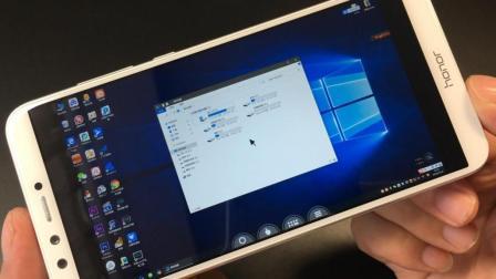 """教你用手机操控电脑桌面, 让手机秒变""""windows系统"""", 太好玩了"""