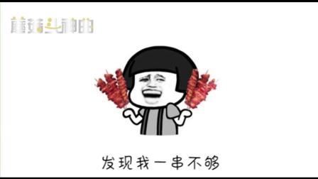 蘑菇头改编《离人愁》, 画风好像有点不太一样太搞笑了笑死我了