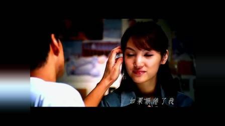 《因为是女子》kiss-十年前看哭无数人的mv