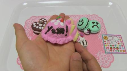 DIY玩具 日本减压玩具 软软蛋糕组合