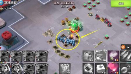 海岛奇兵:这个组合就适合狂轰乱炸,这个定额岛被直接秒杀