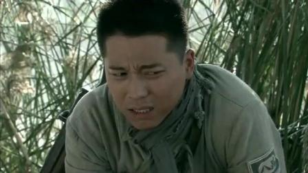 刘春雷升副班长牵马出去嘚瑟, 结果看见一美女在洗澡, 这下尴尬了