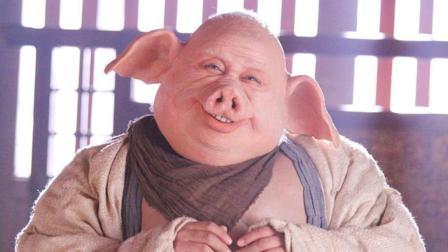 猪八戒一顿饭到底能吃多少东西?