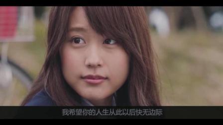 日本学生的励志故事《垫底辣妹》看完之后你哭了没
