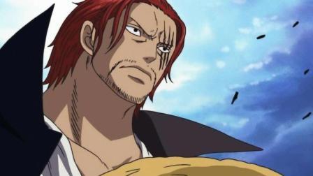 【海贼王】黑胡子和凯多为何惧怕红发香克斯