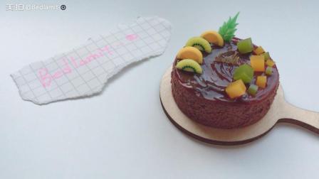 巧克力水果黏土蛋糕DIY教程