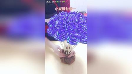 19朵的蓝色妖姬包装教程一能看明白吗