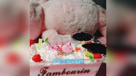 /草莓冰激凌蛋糕/想吃^_^