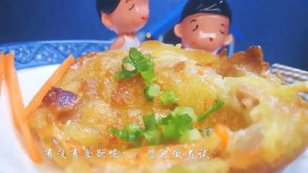 迷你土豆饼, 香喷喷的趁热吃最好, 小朋友特爱吃