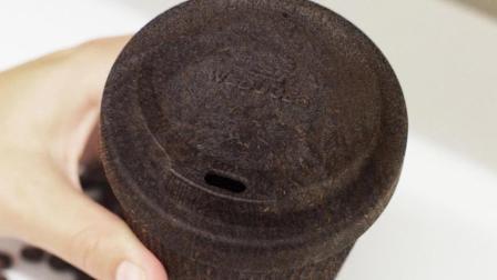 NowThis 德国公司循环利用咖啡渣   制作环保咖啡杯