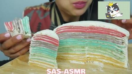 SAS 小姐姐 吃千层蛋糕 吃播 咀嚼音