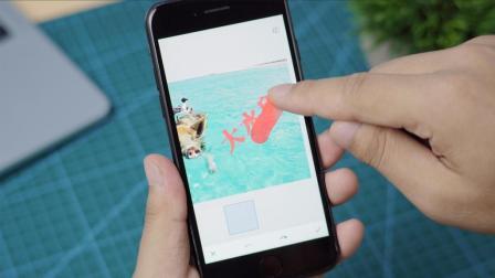 四种方法用手机高效处理图片水印, 告别PS, 安卓iOS都能用