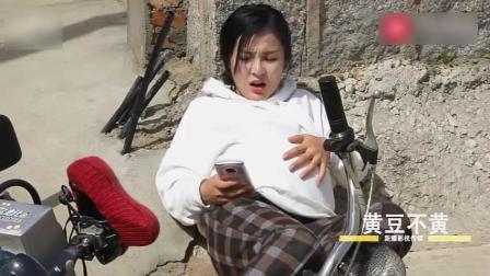 老公让怀孕妻子骑车买菜, 摔倒了还在看热闹, 妹妹一番话让他醒悟