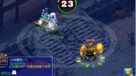 梦幻西游: 轩狗恭王府皇宫单挑狮驼, 小号整场都在观战别人!