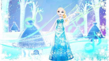 趣盒子玩具 第一季 冰雪奇缘艾莎女王音乐钢琴娃娃弹奏冰雪奇缘主题曲