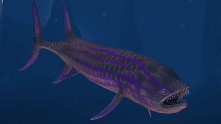 侏罗纪世界游戏第1027期 4星的鳃腺鱼带有紫色条纹★星仔和亮哥
