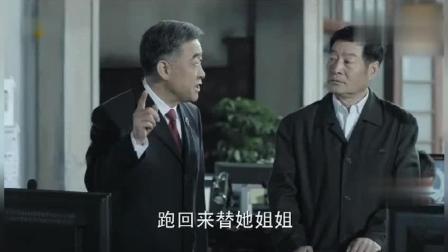 人民的名义: 没想到沙瑞金和赵东来的关系不一般