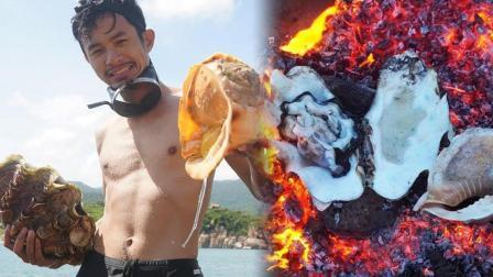 荒野生存技能: 海洋底部的巨型蜗牛 用最原始的方法烤着吃
