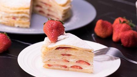 酸酸甜甜的恋爱味! 草莓千层蛋糕