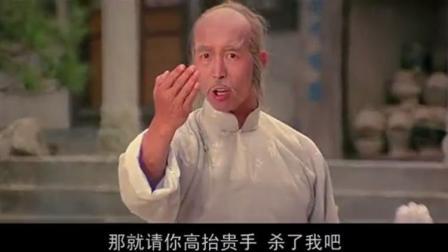 林世荣:好狗不挡道!高霸天:请你了我!林世荣:你又不是猪!