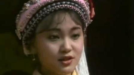 《小尼妹》1990年电影《五朵金花的儿女》插曲