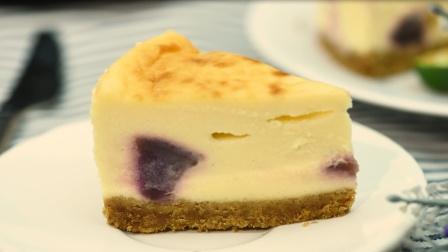 紫薯板栗芝士蛋糕