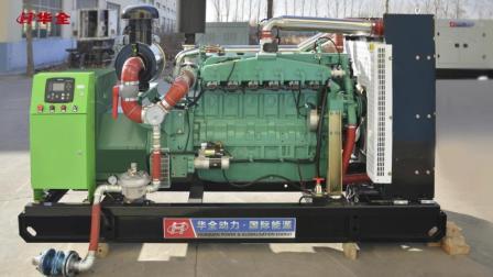 潍坊200千瓦燃气发电机组规格型号 新能源发电设备