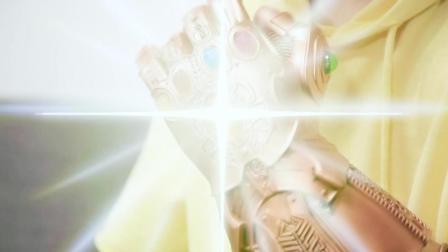 如果爱情中有无限手套, 该怎么用呢?