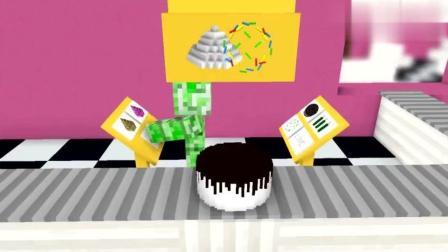 我的世界: 怪物学院半自动化蛋糕店, 幽默搞笑蛋糕制作中