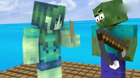 我的世界: 怪物学院里的游戏挑战, 木筏生存