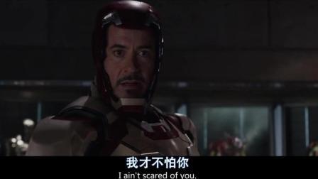 钢铁侠升级装甲, 第42代自动推进附着战衣, 怎么样?