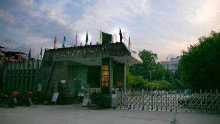 开州区临江中学2018年五四第二部分