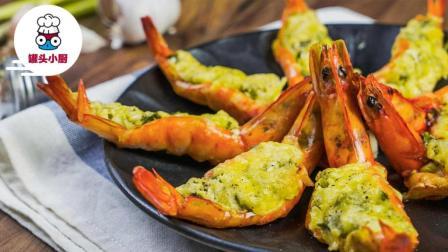 罐头小厨 第三季 日料芝士焗虾 浓郁芝士加上新鲜大虾 让人口水直流