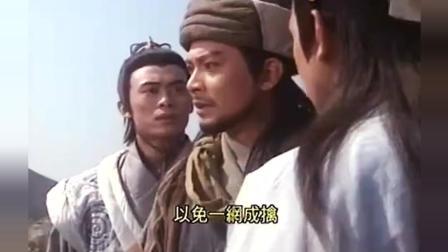 大哥乔峰动起怒来, 虚竹段誉根本拦不住!