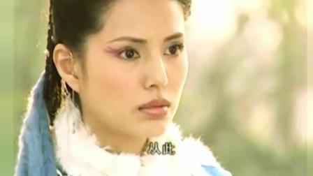 武当: 林朝英和王重阳实际是结婚了, 还在两百多岁时帮助了张三丰