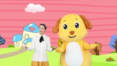 多吉律动儿歌: If you are happy 三只熊