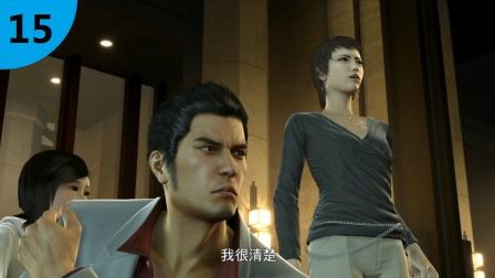 PS4动作游戏《如龙·极》第15期 幕后的男人!
