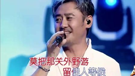 跨界歌王: 吴秀波陈学冬合唱《离人愁》, 两位男低音合作啦!