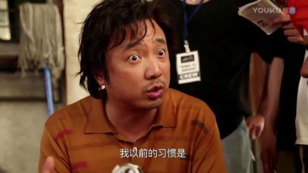 《我不是药神》幕后拍摄,徐峥告诉导演跟演员聊戏定个大方向就行