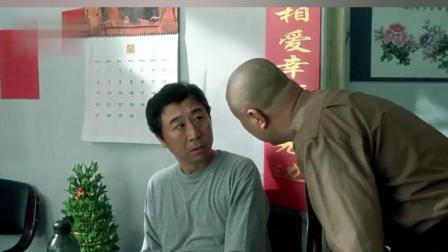 心急吃不了热豆腐: 冯巩第三回去婚姻介绍所, 欲让老板打个折, 老板的回答让老冯没话说了