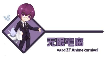ZF15舞台表演现场录像Part4