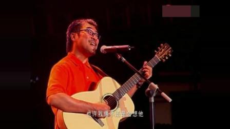 李宗盛写的歌总是后知后觉, 14年后再听, 感动!