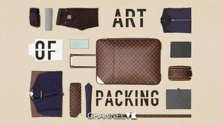 时尚掌中宝|打包行李的艺术