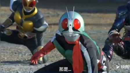 假面骑士: 修卡首领恐怖的实力, 还好000会龟派气功