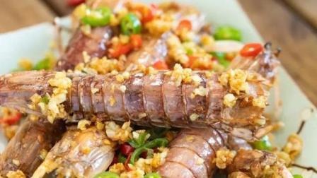 避风塘皮皮虾这样做色泽金黄, 香气诱人美味极了