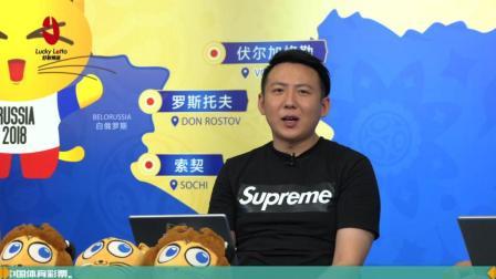 0724好彩聚焦: 资深媒体人刘腾、叶彤聊埃梅里执教阿森纳