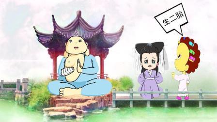 白娘子改编的《青城山下白素贞》太搞笑了