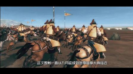 全面战争纪录片: 明宣宗亲征蒙古