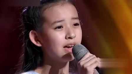 11岁女孩一首《雁南飞》太醉人了, 简直是天籁, 台下原唱都听醉了