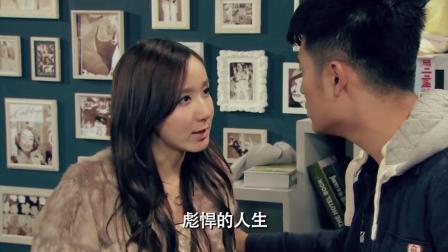 看过爱情公寓的人等这一天等了好几年, 胡一菲和曾小贤最近距离的一次, 彪悍的人生不解释